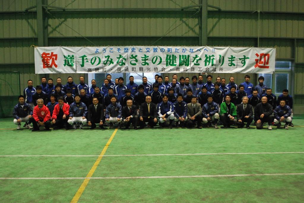 関東学園大学in高鍋春季キャンプ