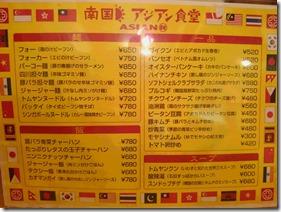 15-09-23-18-15-57-091_photo