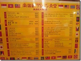 15-09-23-18-16-08-007_photo