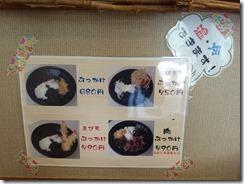 15-10-19-12-10-02-539_photo