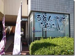 15-10-19-12-44-05-121_photo