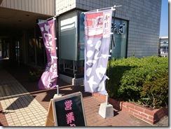 15-10-19-12-44-12-049_photo