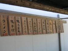 akiyama08072202-s.jpg