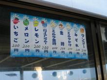akiyama08072204-s.jpg