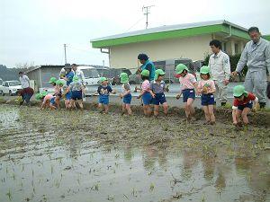 mochida040903-s.JPG