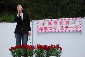 sakurafes09008-s