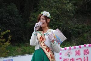sakurafes09009-s