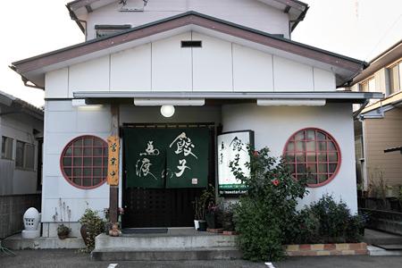mawatari.jpg